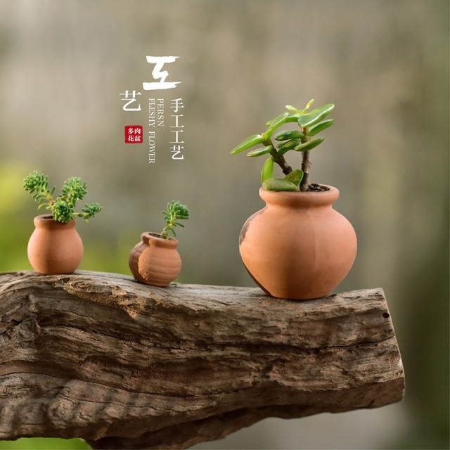Mini pot en céramique imitation terre cuite - 1