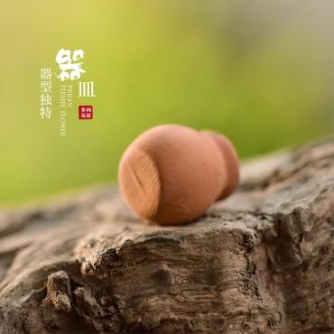 Mini pot en céramique imitation terre cuite - 4