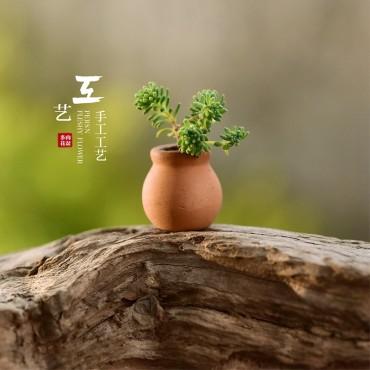 Mini pot en céramique imitation terre cuite - 5