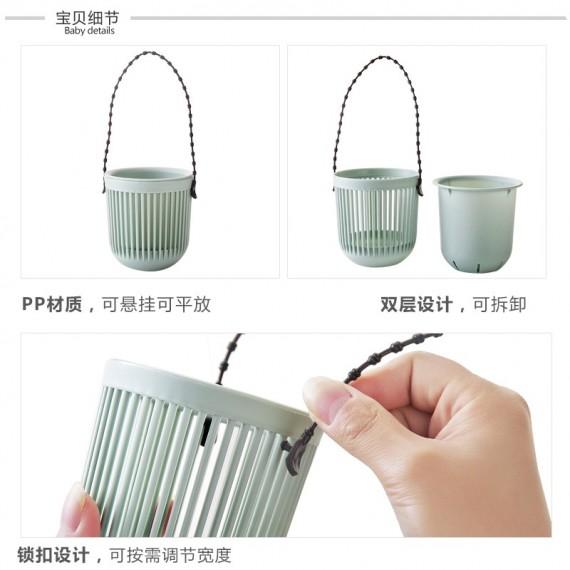Pot suspendu 3 couleurs - 4